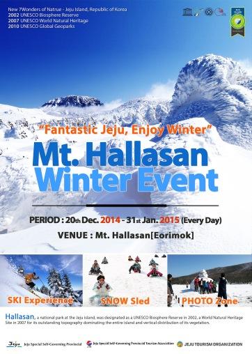 2015 Mt. Hallasan Winter Event (1)