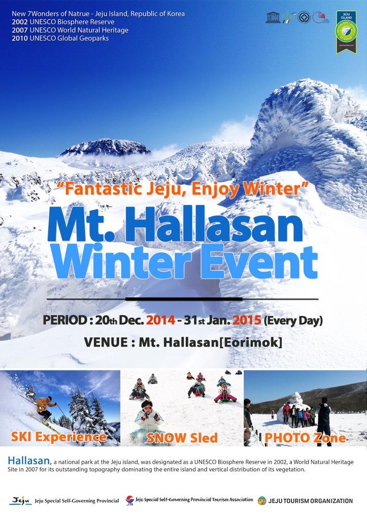 Weather In Jeju Island In November