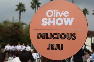 Olive Show: Delicious Jeju