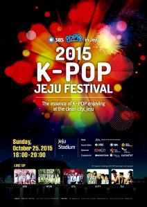 K POP 영문_1