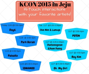 KCON 2015 in JEJU (1)