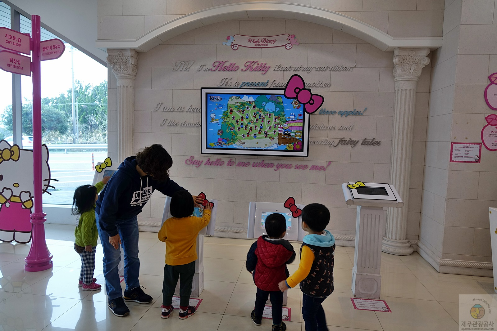 On the first floor you can see a history of Hello Kitty Hello Kitty\u0027s house and the art and music education halls. Did you know that Hello Kitty\u0027s height ... & Hello Kitty Island and Hello Kitty Cafe on Jeju \u2013 Jeju Tourism ...