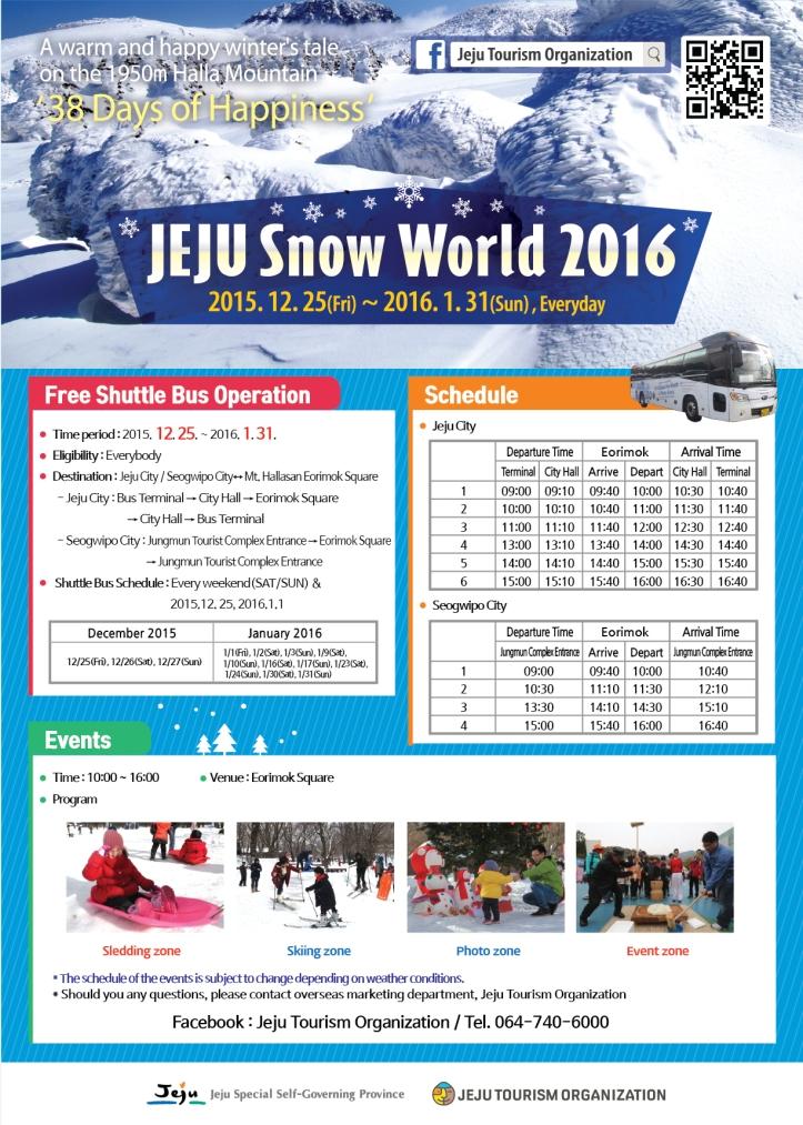 Jeju Snow World Flyer