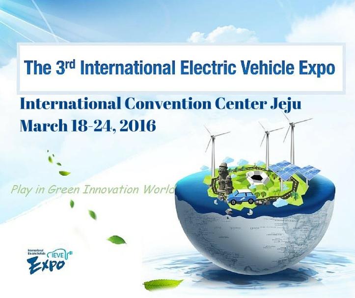 Car expo