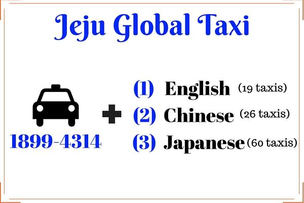 Jeju Global Taxi