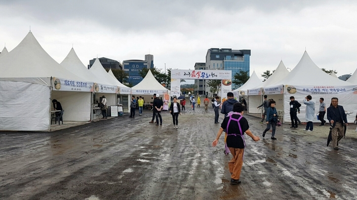 The Jeju Food Culture Festival was held Oct. 21 to Oct. 23 at the Jeju Citizen Welfare Town in Jeju City.