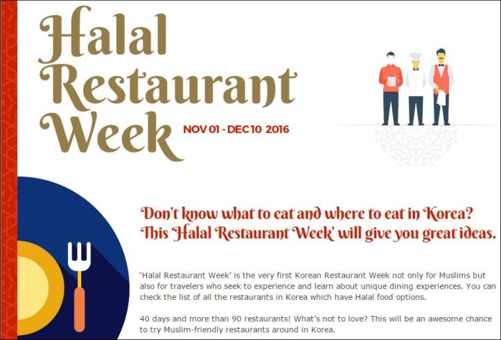 halal-week-screen-capture
