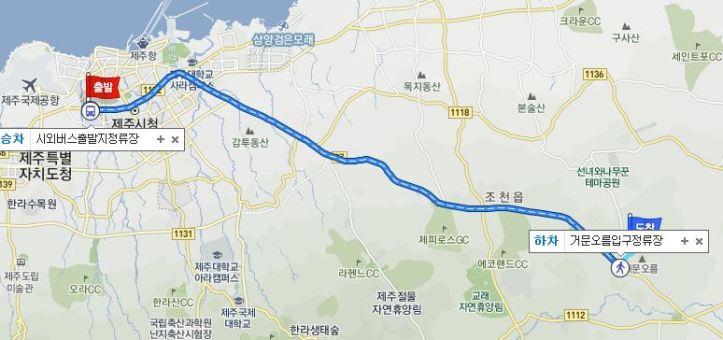 bus-from-jeju-city-terminal-to-world-natural-heritage-center
