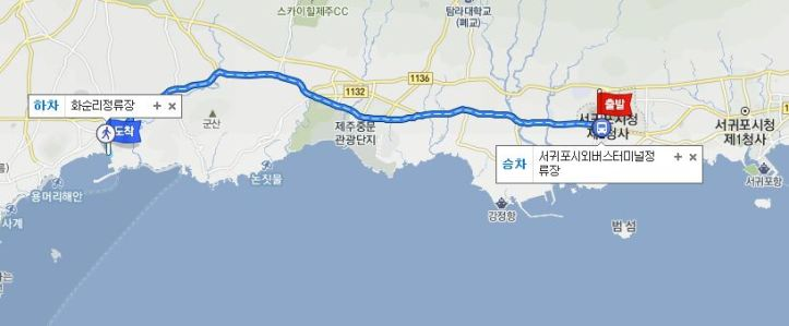 bus-from-seogwipo-intercity-bus-terminal-to-hwasun-beach
