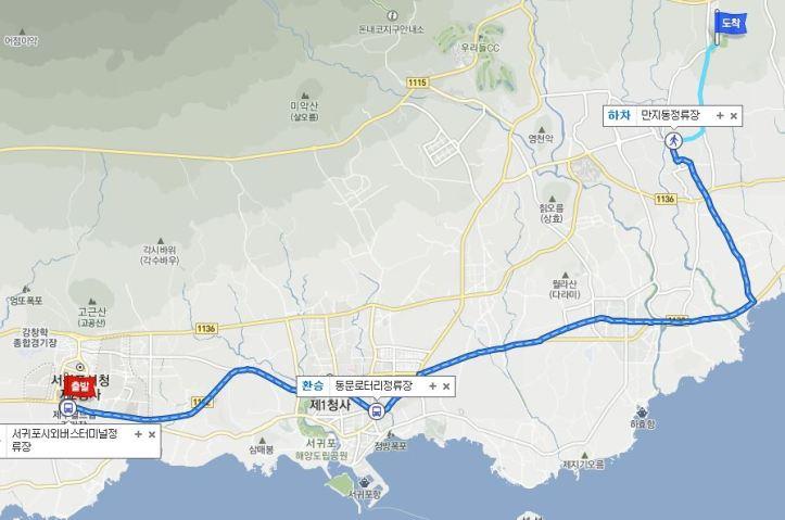 from-seogwipo-terminal-to-hueree