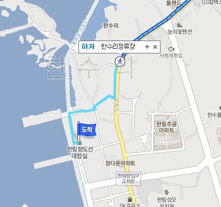 getting-to-hallim-port-biyangdo-ferry-by-bus