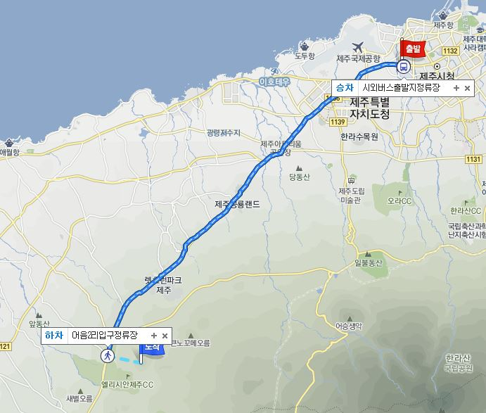 jeju-city-bus-terminal-to-barimae-oreum
