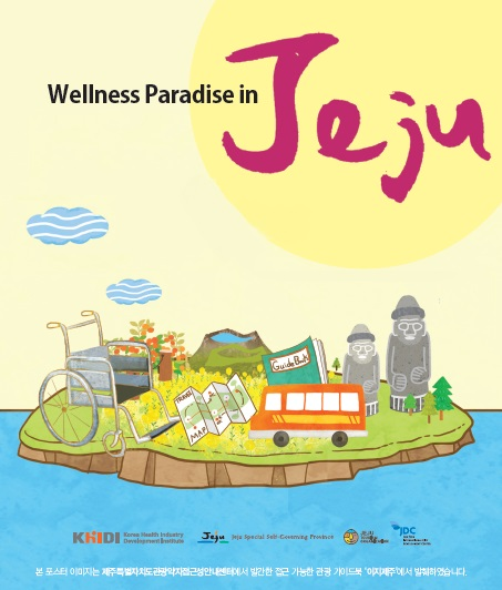 your health questions answered in the jeju medical tourism zone
