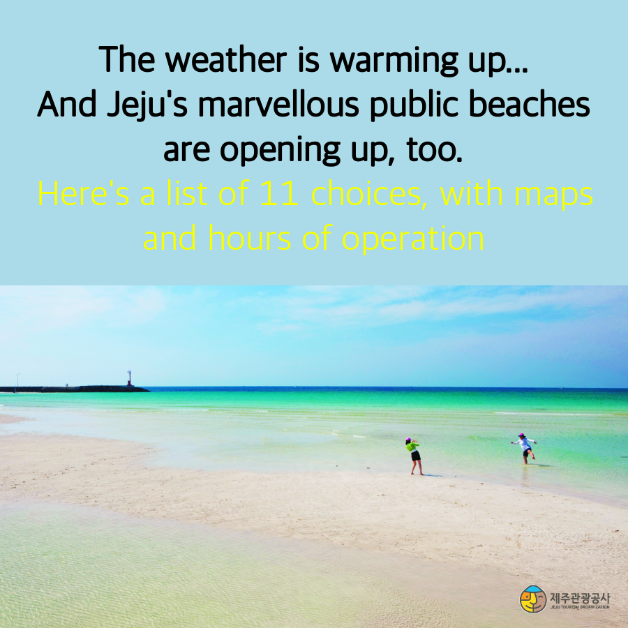 Jeju Island Beaches: [Visit Jeju Island] Plan Your Jeju Beach Summer Fun