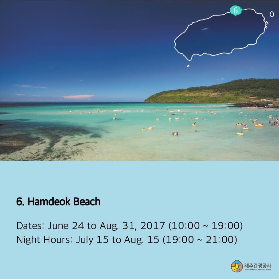 Jeju Island Beaches: [Visit Jeju Island] Plan Your Jeju Beach Summer Fun