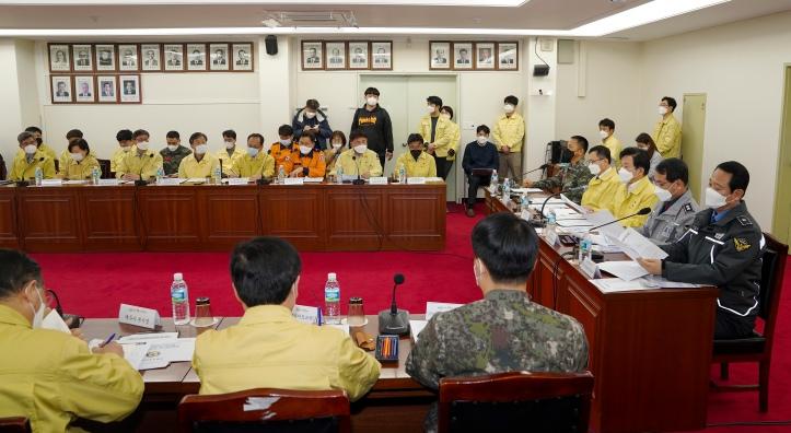 통합방위협의회 (1) Jeju Intergrated Defense Council